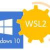 Windows 10 HomeにWSL2をインストールする手順まとめ